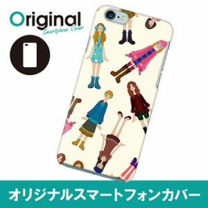 iPhone 6s/6 アイフォン シックスエス ケース 可愛いシリーズ イラスト スマホカバー ハードカバー IP6-12ILKB012
