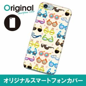 iPhone 6s/6 アイフォン シックスエス ケース 可愛いシリーズ イラスト スマホカバー ハードカバー IP6-12ILKB016