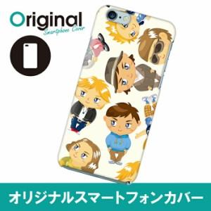 iPhone 6s/6 アイフォン シックスエス ケース 可愛いシリーズ イラスト スマホカバー ハードカバー IP6-12ILKB017