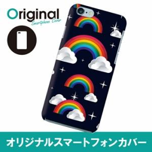 iPhone 6s/6 アイフォン シックスエス ケース 可愛いシリーズ イラスト スマホカバー ハードカバー IP6-12ILKB035