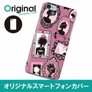 iPhone 6s/6 アイフォン シックスエス ケース 可愛いシリーズ イラスト スマホカバー ハードカバー IP6-12ILKB038
