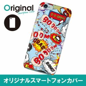 iPhone 6s/6 アイフォン シックスエス ケース 可愛いシリーズ イラスト スマホカバー ハードカバー IP6-12ILKB043