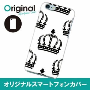 iPhone 6s/6 アイフォン シックスエス ケース 可愛いシリーズ イラスト スマホカバー ハードカバー IP6-12ILKB049