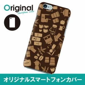 iPhone 6s/6 アイフォン シックスエス ケース 可愛いシリーズ イラスト スマホカバー ハードカバー IP6-12ILKB052