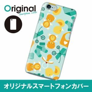 ドレスマ イラスト アート かわいい カバー ケース スマホ ハード iPhone 7専用