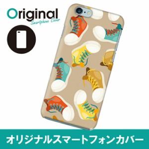 iPhone 6s/6 アイフォン シックスエス ケース 可愛いシリーズ イラスト スマホカバー ハードカバー IP6-12ILKB063