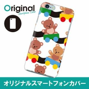 iPhone 6s/6 アイフォン シックスエス ケース 可愛いシリーズ イラスト スマホカバー ハードカバー IP6-12ILKB071