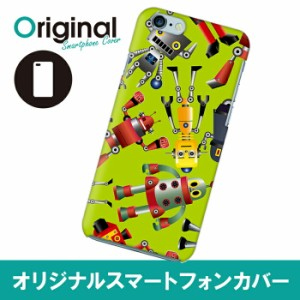 iPhone 6s/6 アイフォン シックスエス ケース 可愛いシリーズ イラスト スマホカバー ハードカバー IP6-12ILKB084
