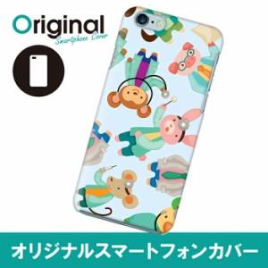 ドレスマ メディカル カバー ケース スマホ ハード iPhone 7専用