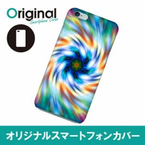 iPhone 6s Plus/6 Plus アイフォン シックスエス プラス ケース カラフル スマホカバー ハードカバー IP6P-08COKB045