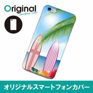 iPhone 6s Plus/6 Plus アイフォン シックスエス プラス ケース サマー スマホカバー ハードカバー IP6P-08SMKB128