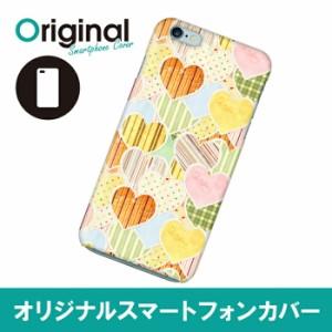 iPhone 6s Plus/6 Plus アイフォン シックスエス プラス ケース 可愛いシリーズ ラブリー スマホカバー ハードカバー IP6P-08LVKB061