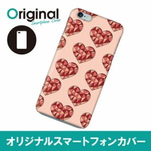 iPhone 6s Plus/6 Plus アイフォン シックスエス プラス ケース 可愛いシリーズ ラブリー スマホカバー ハードカバー IP6P-08LVKB067