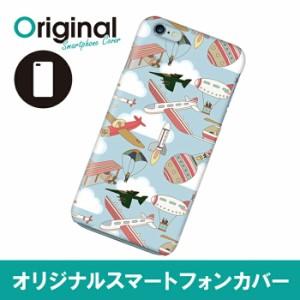 iPhone 6s Plus/6 Plus アイフォン シックスエス プラス ケース 可愛いシリーズ 乗り物 スマホカバー ハードカバー IP6P-08NRKB019