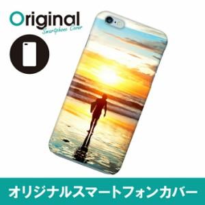 iPhone 6s Plus/6 Plus アイフォン シックスエス プラス ケース 海 スマホカバー ハードケース ハードカバー 携帯ケース IP6P-08UMKB013