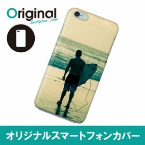 iPhone 6s Plus/6 Plus アイフォン シックスエス プラス ケース 海 スマホカバー ハードケース ハードカバー 携帯ケース IP6P-08UMKB016