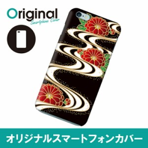 iPhone 6s Plus/6 Plus アイフォン シックスエス プラス ケース 日本風 スマホカバー ハードカバー IP6P-08JPKB021