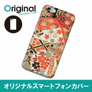 iPhone 6s Plus/6 Plus アイフォン シックスエス プラス ケース 和紙柄 スマホカバー ハードカバー IP6P-08WSKB004