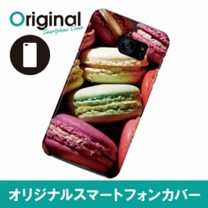 docomo Galaxy S7 edge SC-02H/SCV33 ギャラクシー エスセブン エッジ ケース お菓子柄 スマホカバー ハードカバー