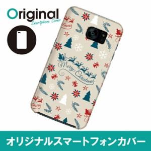docomo Galaxy S7 edge SC-02H/SCV33 ギャラクシー エスセブン エッジ ケース クリスマス スマホカバー ハードカバー
