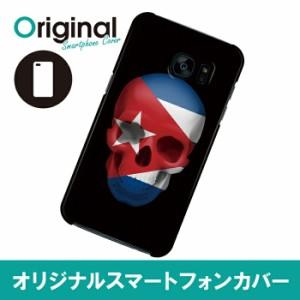 docomo Galaxy S7 edge SC-02H/SCV33 ギャラクシー エスセブン エッジ ケース スカル国旗柄 スマホカバー ハードカバー