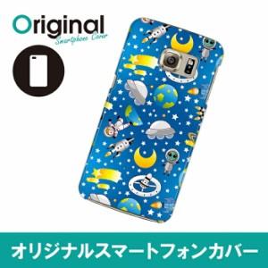 Galaxy S6 edge SC-04G/SCV31 ギャラクシー エスシックス エッジ ケース 可愛いシリーズ イラスト スマホカバー SC04G-08ILKB073