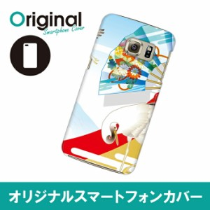 Galaxy S6 edge SC-04G/SCV31 ギャラクシー エスシックス エッジ ケース 日本風 スマホカバー ハードカバー SC04G-08JPKB028