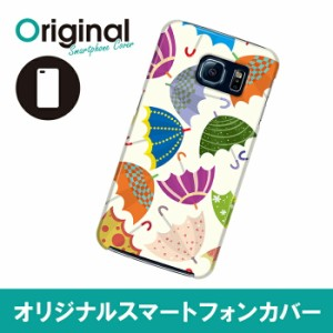 Galaxy S6 SC-05G ギャラクシー エスシックス ケース カラフル スマホカバー ハードケース ハードカバー 携帯ケース SC05G-08COKB029