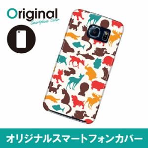 Galaxy S6 SC-05G ギャラクシー エスシックス ケース 可愛いどうぶつ スマホカバー ハードカバー SC05G-08DOKB006