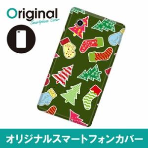 ドレスマ クリスマス サンタ サンタクロース トナカイ ハード カバー ケース AQUOS Compact SH-02H・Disney Mobile DM-01H専用