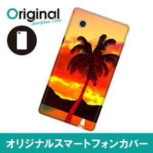 ドレスマ サマー 海 真夏 ビーチ ハワイ ビーチ サーフ アロハ ハード カバー ケース AQUOS Compact SH-02H・Disney Mobile DM-01H専用