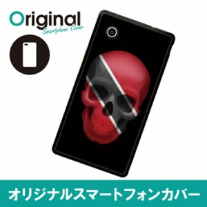 ドレスマ スカル国旗柄 国旗 スカル ドクロ 骸骨 どくろ ホラー ハード カバー ケース AQUOS Compact SH-02H・Disney Mobile DM-01H専用