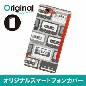 Xperia Z3 Compact SO-02G エクスペリア ゼットスリー コンパクト ケース 楽器&ミュージック スマホカバー ハードカバー SO02G-12GAKB010