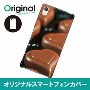 Xperia Z5 Premium SO-03H エクスペリア ゼットファイブ プレミアム ケース お菓子柄 スマホカバー ハードカバー SO03H-08OKKB018
