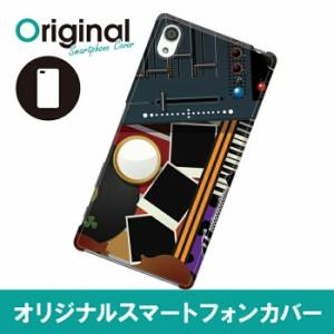 Xperia Z5 Premium SO-03H エクスペリア ゼットファイブ プレミアム ケース 楽器&ミュージック スマホカバー SO03H-08GAKB002