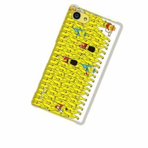 ドレスマ エリートバナナ バナ夫 カミオ ハード カバー ケース Xperia Z5 Compact SO-02H エクスペリア ゼットファイブ コンパクト 専用