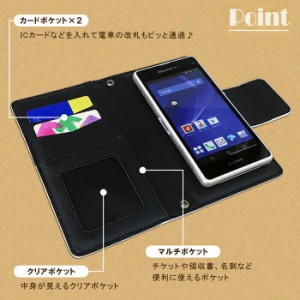 手帳型 多機種対応 スライド式 ラベンダー ドレスマ TH-CLT005