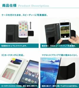 手帳型 多機種対応 スライド式 アニマル ドレスマ TH-ANT039