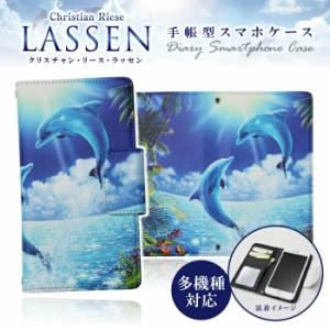 手帳型 多機種対応 スライド式 クリスチャン・リース・ラッセン アールビバン 海 イルカ 絵画 18-Tropical Memory ドレスマ TH-LST018