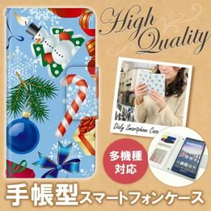 手帳型 多機種対応 スライド式 クリスマス ドレスマ TH-XMSB027