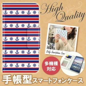 手帳型 多機種対応 スライド式 サマー ドレスマ TH-SMTB039