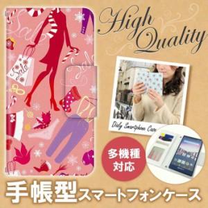 手帳型 多機種対応 スライド式 可愛いイラスト ドレスマ TH-ILTB051