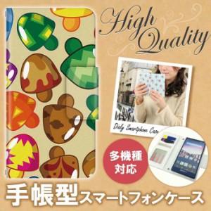 手帳型 多機種対応 スライド式 可愛いイラスト ドレスマ TH-ILTB072