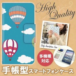 手帳型 多機種対応 スライド式 可愛い乗り物 ドレスマ TH-NRTB055