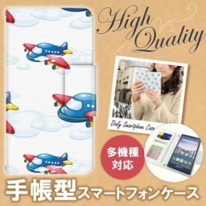 手帳型 多機種対応 スライド式 可愛い乗り物 ドレスマ TH-NRTB079