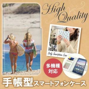 手帳型 多機種対応 スライド式 海 ドレスマ TH-UMTB010