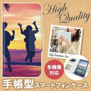 手帳型 多機種対応 スライド式 海 ドレスマ TH-UMTB018