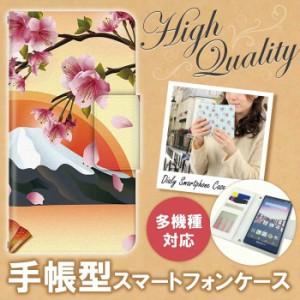 手帳型 多機種対応 スライド式 日本風 ドレスマ TH-JPTB026