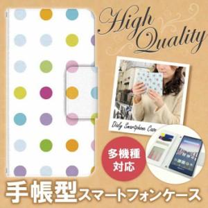 手帳型 多機種対応 スライド式 カラフル ドレスマ TH-COT018
