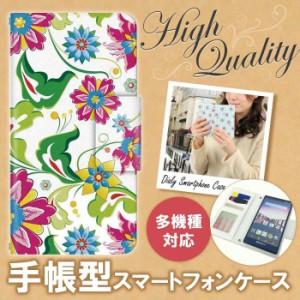 手帳型 多機種対応 スライド式 キュート ドレスマ TH-QTT008